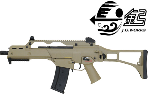 Réplique Airsoft JG G-36 G608 tan